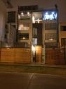 Venta de Departamento en Calle Doña Ana - Urb. Los Rosales - Surco